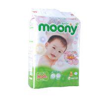婴儿成人止尿片包装袋 卫生巾包装袋 卫生棉条包装