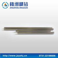 鎢鋼圓棒 YL10.2高耐磨挤压鎢鋼棒材 棒材毛坯 精坯