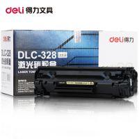 得力DLC-328硒鼓黑色激光打印碳粉盒 适用佳能系列打印机2100页