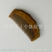 厂家直销批发檀木梳子子绿檀木梳 保健梳 卷发梳宝宝梳子