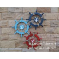 2015款方向舵 木制做旧舵手  地中海风格 家居摄影道具挂饰壁挂