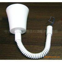 批发升降器/餐吊灯塑料升降器
