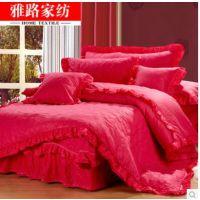 雅路家纺皇家婚庆床品八件套奢高档华结婚多件套大红
