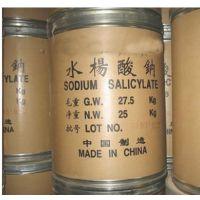 工业级水杨酸钠的价格,水杨酸钠的厂家及用途