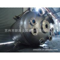 供应塔式反应器、槽式反应器、管式反应器、电解槽