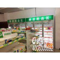 宁波药品冷藏展示柜去哪买,哪个牌子的医用储存柜好LCB-1500CY