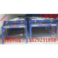 脚踏剪板生产供应 彩钢瓦专用小型剪板机 广州脚踏剪板机