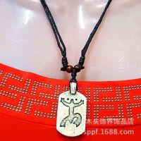 NG089 太阳神精美骨雕项链 手工雕刻牦牛骨吊坠 创意礼品 毛衣链