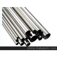 201非标不锈钢小管薄管批发201非标薄管小管