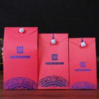喜糖盒 创意结婚彩盒纸盒订做 青花瓷盒子婚庆礼品包装盒批发