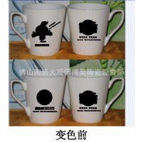专业生产热转印涂层变色杯 影像陶瓷水杯 淄博博昊陶瓷专业生产