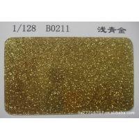 金葱粉有多少种颜色|金葱粉本身是什么颜色|镭射金葱粉的价格