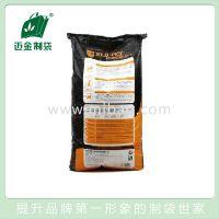 彩印饲料袋 饲料包装袋 大米袋定做 下单后免费设计