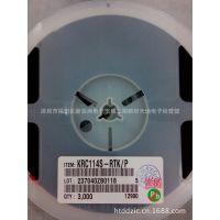 供应 PNP开关晶体管 KRC114S-RTK/P 原装KEC正品 三极管 可售样