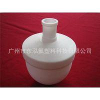 聚四氟乙烯加工件|东泓科技|聚四氟乙烯加工件价格