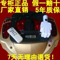 厂家直销豪华版无线遥控气血循环机 螺旋养生机多功能活血机