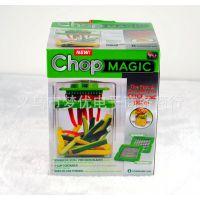 Magic Chop土豆丝沙拉 手动切丝器 迷你 多功能切菜器 厨房小工具