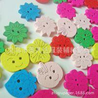 厂家直销 2孔钮扣 儿童木质纽扣/笑脸草莓彩色/DIY服装服饰配件