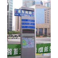 供应华航金属立式广告指路牌灯箱|指路牌广告灯箱|路广告灯箱价格