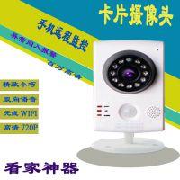 无线wifi 网络摄像头 手机监控 家用卡片 摄像头多功能卡片机