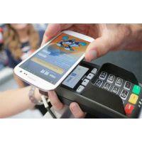 供应NFC手机移动支付在公交行业的应用