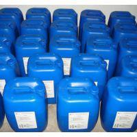 DH-34锅炉缓释阻垢剂 锅炉阻垢剂厂家 锅炉水处理药剂 水处理药剂