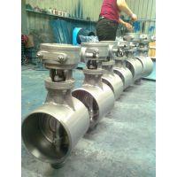 供应D363W-16P/25P三偏心焊接蝶阀