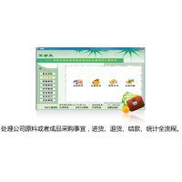 供应五金工具配件管理软件 五金王进销存软件 五金管账销售管理软件