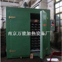 定制树脂砂轮硬化炉 万 能厂家直销