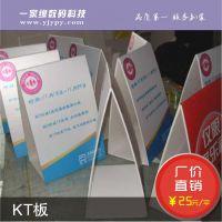 三角牌 广州喷绘厂家 背胶裱kt板写真喷画 特价25元一平