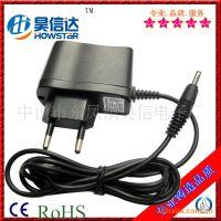 订做 充电电池充电器 ,适配器 6V/7.5V/8V/9V/12V 老化测试保修