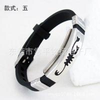 厂家首饰礼品批发 创意时尚手链 蝎子不锈钢硅胶手镯 PU皮革手镯