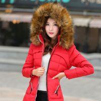 白鸭绒2014冬季新款韩版大毛领收腰羽绒服中长款女羽绒服