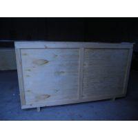 北京木包装箱 出口标准 北京森泰包装箱厂