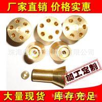 厂家直供 五金精密铜焊接件  专业铜焊接件系列