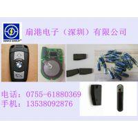 丰田08威驰4D芯片 汽车钥匙芯片