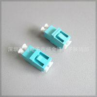 LC双工单多模万兆光纤法兰盘耦合适配连接器 光纤接口 电信级