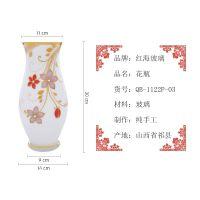 供应红海 白色玻璃花瓶摆件高30CM包邮