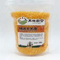 厂家直销 贴牌OEM代加工玉米渣 真空包装玉米渣批发400g/包 包物流 量大从优