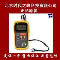 TIME2130-原型号TT300超声波测厚仪|北京时代之峰科技有限公司