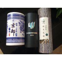 北京纸筒厂家 北京酒筒订制 北京纸筒订制 13693342540