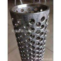 供应不锈钢打孔管 滤芯骨架