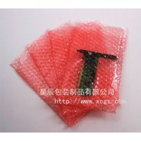彩色气泡袋、彩色防静电气泡袋价格、彩色防静电泡泡袋生产厂家