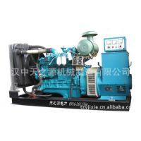 直销230KW玉柴柴油发电机组,矿山备用柴油发电机组