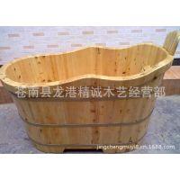 柏木桶 桑拿足浴桶 洗澡木桶 熏蒸木桶 泡脚木桶 沐浴桶 木桶