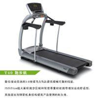 美国乔山VISION跑步机T40家用商用健身器材新款电动正品特价包邮