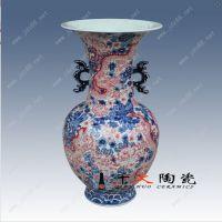 家居陶瓷花瓶摆件厂家批发 景德镇手绘陶瓷小花瓶摆件