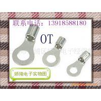 正品冷压接线端子/接线端头/圆形裸端头 OT 4-8 (100只)