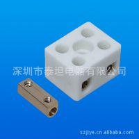 厂家 直销 耐高温/陶瓷接线端子/接线柱/5孔/五眼5A高频瓷接头