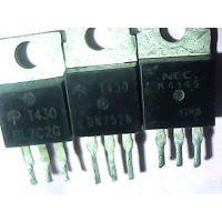 拆机电动车控制器大功率 场效应管stp75N75,75N68。65N06.60N06